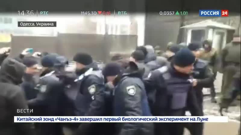 В Одессе не удалась провокация у российского консульства