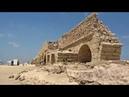 Кесария Палестинская Древний порт ипподром амфитеатр