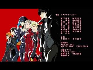 [ED 2] Persona 5 the Animation | Персона 5 [1080p]