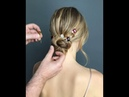 HOW TO A low chignon featuring Gemma Bobby Pins by Jennifer Behr