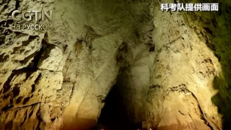 Совместная китайско-британская экспедиция спелеологов провела обследование гигантской пещеры в провинции Гуанси на юге Китая