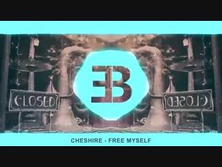 Cheshire - Free Myself