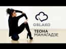 TEONA MANAGADZE | VOGUE | MAISON SKY- GLAMOUR | OBLAKO