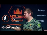 Спрей JW сохраняет надежду Fnatic на камбек