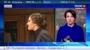 Новости на Россия 24 • В спектакле о Льве Толстом самого Толстого нет, зато есть Бэтмен