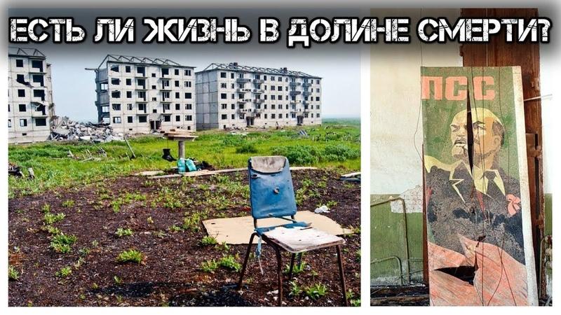 ✔️Хальмер-Ю – город-призрак👻, на который Путин сбросил бомбу💣