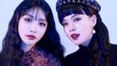 Eng 청하와 함께하는 청하 ⏰벌써12시 커버메이크업 댄스도 배워봤어요 Chungha cover makeup with Chungha l 오늘의하늘 Ha Neul