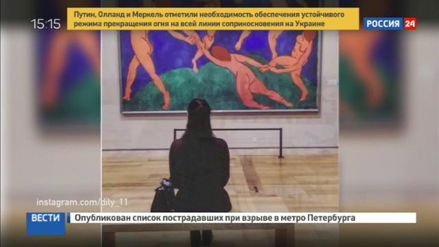 Новости на Россия 24 Закрыла собой дочь экс солист группы На На переживает утрату тети