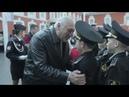 Церемония посвящения в кадеты Морской школы Московского района