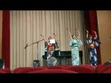 Отчетный концерт хора японской песни 07.07.2018 (только танец)
