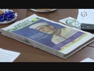 Общественно-религиозная газета
