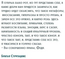 Людмила Пигина фото #26