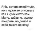 Людмила Пигина фото #25