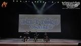 DRAGON SPACE KIDS BEGINNERS UNITED DANCE OPEN XXV