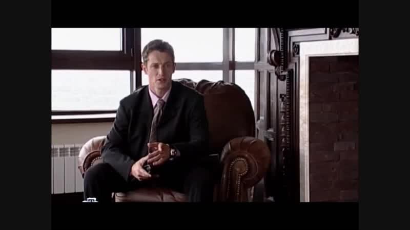 Шпионские игры 13: Черничный пирог (2008), сцена с участием Дмитрия Фрида в МИ-6