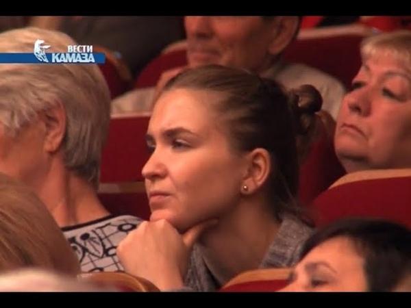 Телепрограмма «Вести КАМАЗа» от 12.10.2018 (самые свежие и актуальные новости камского автогиганта)