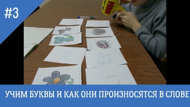 Языковая студия Like занятия