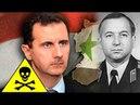Химическая атака в Сирии и отравление Скрипаля КАКИЕ ВАШИ ДОКАЗАТЕЛЬСТВА