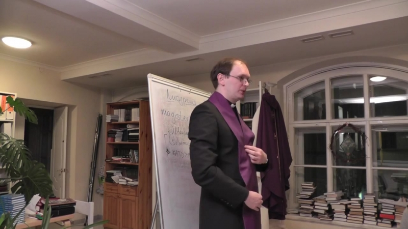 Конфирмационное занятие. Тема Литургические облачения в лютеранской церкви