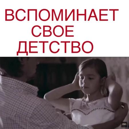 "Сериалы on Instagram: ""🎬Нити судьбы"""