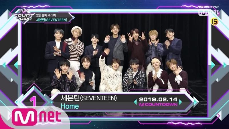 190214 Seventeen 세븐틴 Home 9th Win Encore @ Mnet M Countdown
