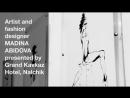 MADINA ABIDOVA exhibition Ballet Fine Lines By MADINA at the Grand Caucasus Art Hotel