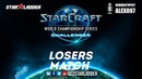 2018 WCS EU Challenger Season 3 — Ro16 Group С Losers Match: SouL (T) vs DnS (P)