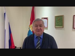 Поздравления с новым годом от Председатель Совета Самарского отделения Ю