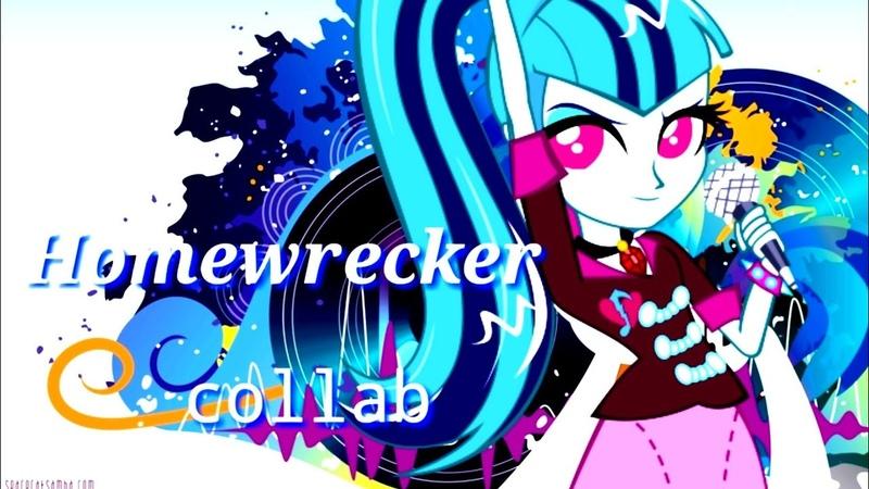 Homewrecker-PMV [Collab]