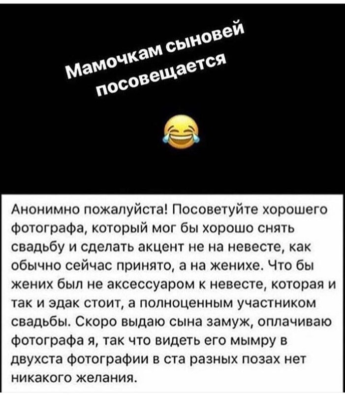 Юлия Жилина | Санкт-Петербург