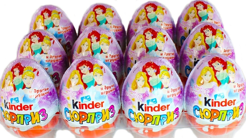 Киндер Сюрприз ПРИНЦЕССЫ ДИСНЕЯ 2018 Unboxing Kinder Surprise Disney Princess