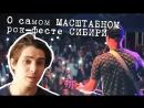 Kombiner Show - Обзор на рок-фестиваль КАЛЕНДАРИ 2018