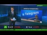 Сказ про то, как РКН телеграм блокировал.