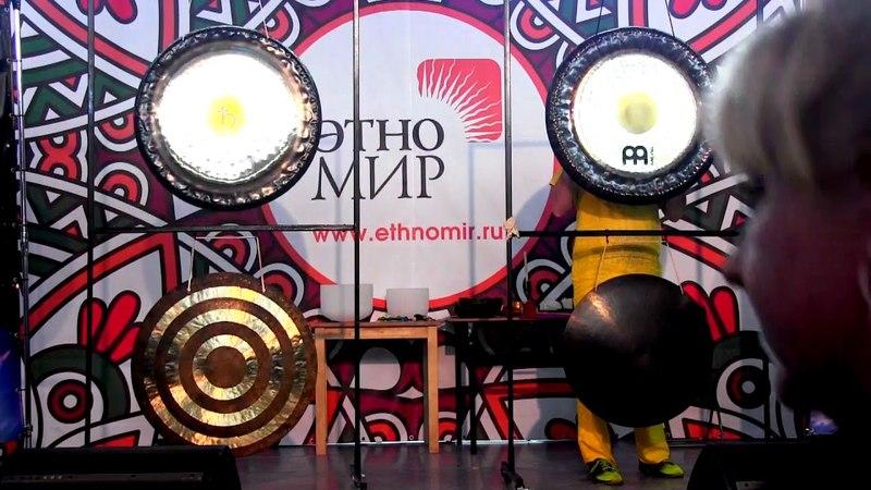 RAMHAGONG. Фрагмент гонг-медитации в Этномире Гордея Ориона.
