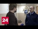 В Перми арестовали первого заместителя руководителя Следственого комитета по региону Россия 24