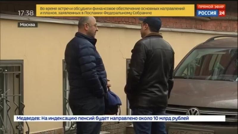 Россия 24 - Экс-депутату Варшавскому стало плохо в суде - Россия 24