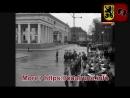 Memorial of the Munich Putsch