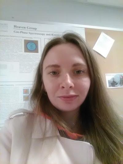 Анна Гильдина