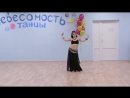 Восточные танцы (У. Кузьминская )