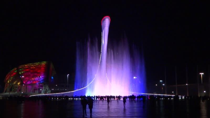 07 02 2019 Сочи Олимпийский Парк Шоу Поюшие фонтаны