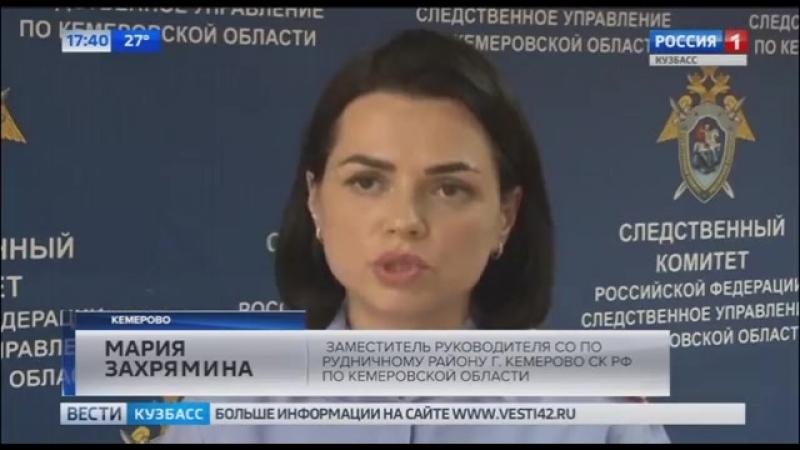 Женщина показала следователям, как убила негостеприимного кузбассовца