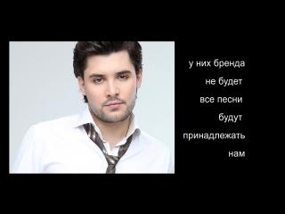 Василий Киреев (гр. Премьер-Минстр) о своих планах