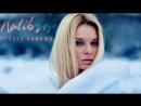 KALIBROV - Просто Обними (Official Audio 2017)