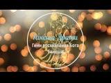Гимн Ганеше Ganesha Arati (DJ Piligrim - Jay Ganesh)