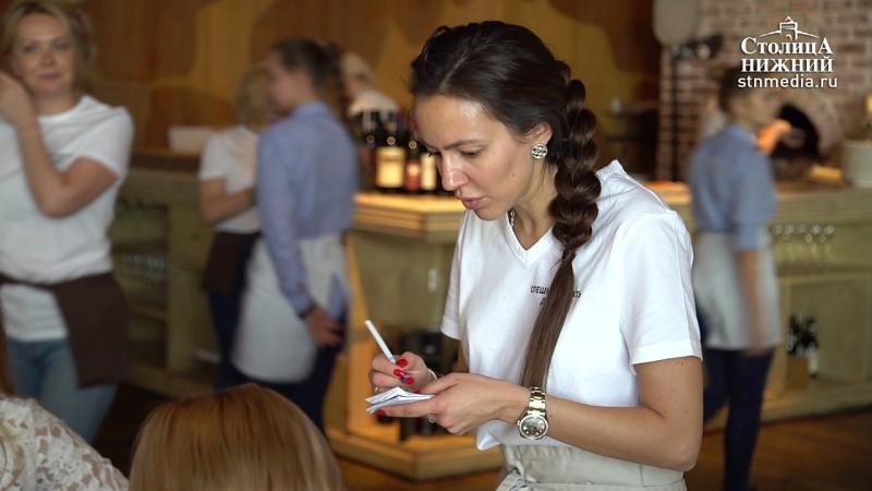 Известные нижегородцы работают официантами в рамках благотворительной акции «Спешите делать добро»