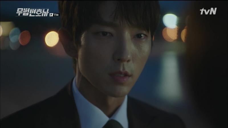 Lawless Lawyer [tvN] 무법 변호사.EР.11. 20180616.HDTV.1080