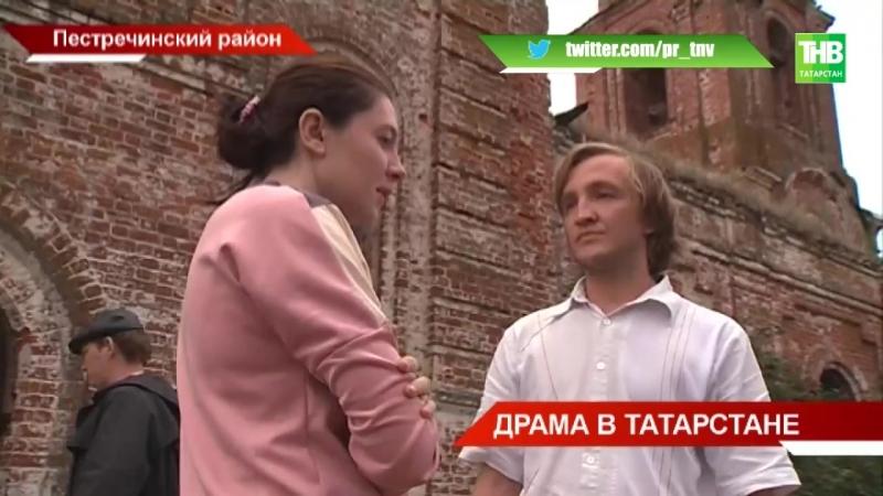 В Пестречинском районе появилась толпа голодающих - ТНВ