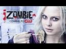 Я Зомби iZombie 1 сезон Русский трейлер в какой озвучке смотреть сериал