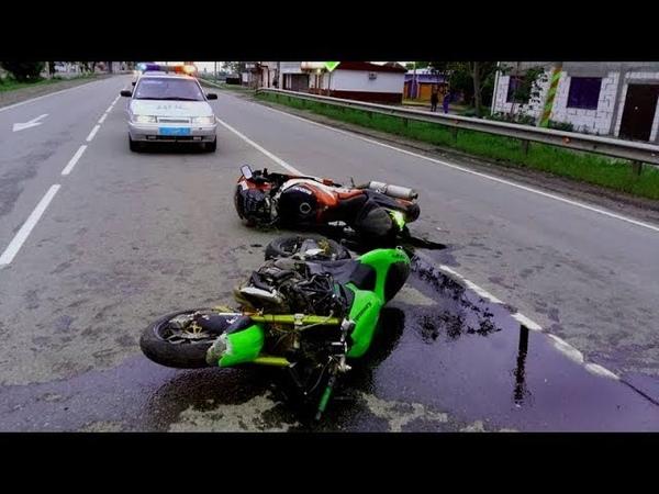 Подборка мото дтп август 2018. Аварии мотоциклистов.