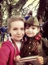 Катерина Шрамко фото #10